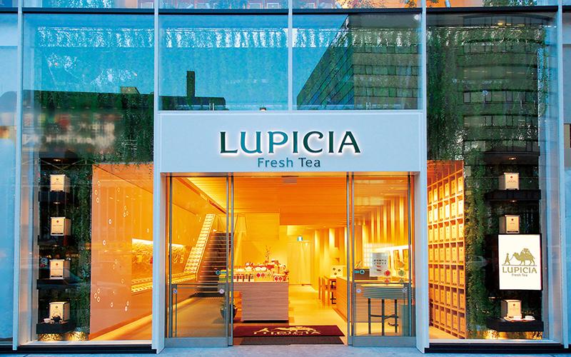 店舗 ルピシア